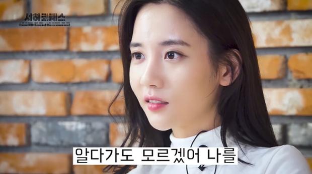 Ác mộng của Kbiz Han Seo Hee lập kênh YouTube hứa hẹn sẽ bóc phốt cả thế giới, công ty chủ quản BLACKPINK bị réo tên - Ảnh 2.