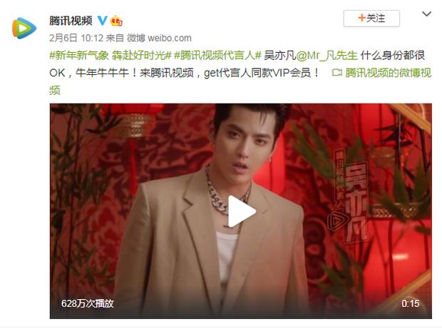 Đọ lượt xem 8 đại diện Tencent cực khủng: Dương Mịch - Dương Tử bị đàn em vượt mặt, Triệu Lệ Dĩnh ẵm 5 triệu mà vẫn hạng 2! - Ảnh 2.