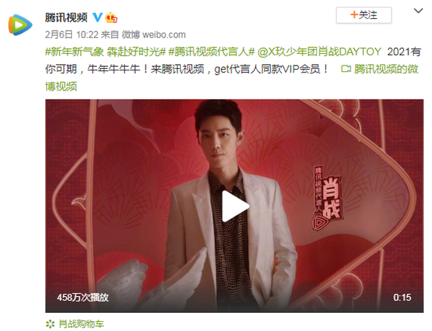 Đọ lượt xem 8 đại diện Tencent cực khủng: Dương Mịch - Dương Tử bị đàn em vượt mặt, Triệu Lệ Dĩnh ẵm 5 triệu mà vẫn hạng 2! - Ảnh 4.