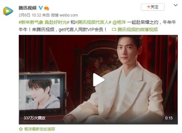 Đọ lượt xem 8 đại diện Tencent cực khủng: Dương Mịch - Dương Tử bị đàn em vượt mặt, Triệu Lệ Dĩnh ẵm 5 triệu mà vẫn hạng 2! - Ảnh 9.