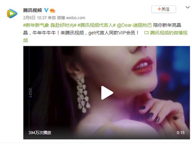 Đọ lượt xem 8 đại diện Tencent cực khủng: Dương Mịch - Dương Tử bị đàn em vượt mặt, Triệu Lệ Dĩnh ẵm 5 triệu mà vẫn hạng 2! - Ảnh 5.