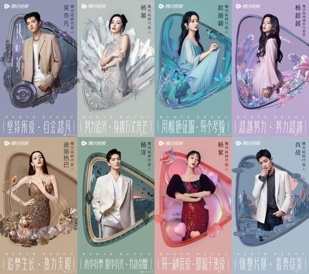 Đọ lượt xem 8 đại diện Tencent cực khủng: Dương Mịch - Dương Tử bị đàn em vượt mặt, Triệu Lệ Dĩnh ẵm 5 triệu mà vẫn hạng 2! - Ảnh 1.