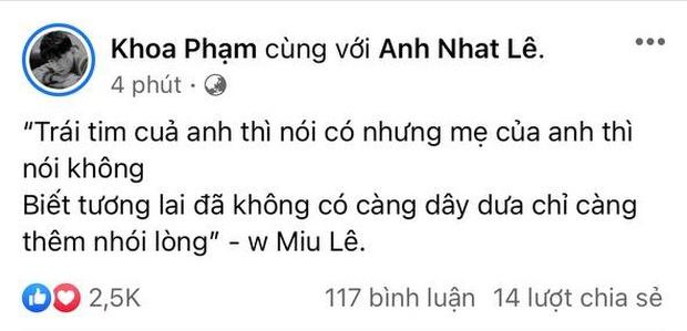 Karik thả thính 2 câu rap với crush một thời Miu Lê, dân tình nhốn nháo đẩy thuyền hy vọng tái hợp tung MV - Ảnh 1.