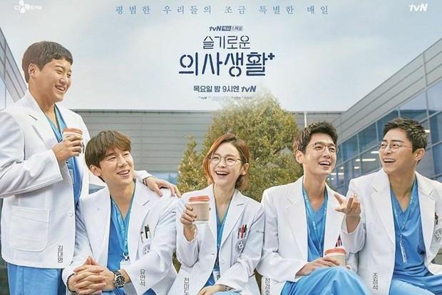 Ban biên tập khét tiếng xứ Hàn tổng kết phim ảnh 2020: Đôi Hyun Bin - Son Ye Jin hụt giải quan trọng, Park Bo Gum gây thất vọng - Ảnh 10.
