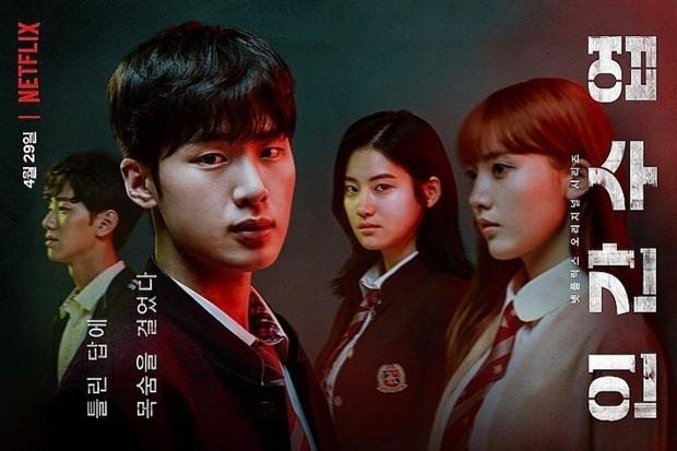 Ban biên tập khét tiếng xứ Hàn tổng kết phim ảnh 2020: Đôi Hyun Bin - Son Ye Jin hụt giải quan trọng, Park Bo Gum gây thất vọng - Ảnh 12.