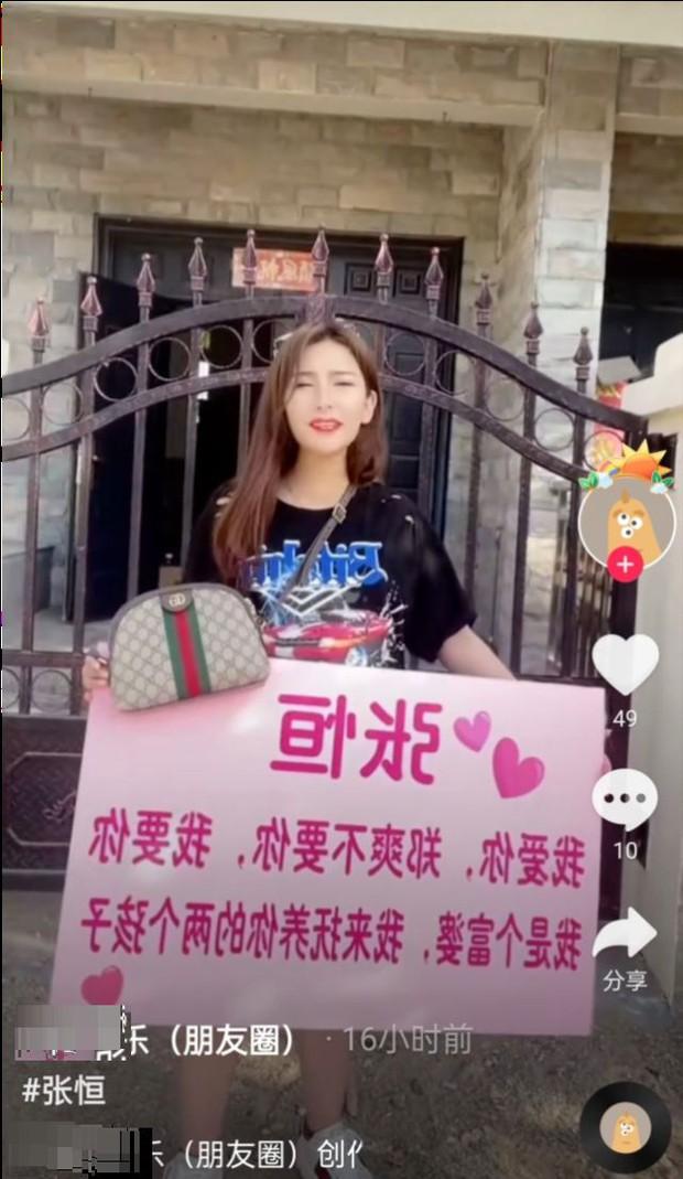 Đang vất vả nuôi con bên Mỹ, bạn trai Trịnh Sảng bất ngờ nhận được lời cầu hôn của phú bà giàu có - Ảnh 2.