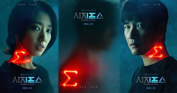 4 lý do hóng gấp Sisyphus: The Myth của Park Shin Hye: Chị đẹp đánh đấm cực chất, nội dung viễn tưởng nghe mà ham - Ảnh 2.