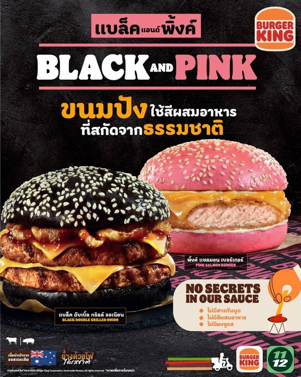 Thương hiệu đồ ăn nhanh nổi tiếng ra mắt phiên bản burger hồng đen trong khu vực bạn đó nhưng rất tiếc là không phải ai cũng có cơ hội thử - Ảnh 1.