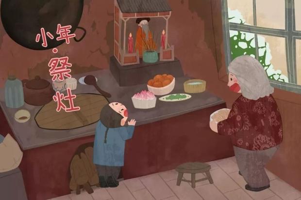 Phong tục Tết khác biệt ở 2 đầu Trung Quốc: Ăn sủi cảo bịt miệng tiểu nhân và đuổi 5 cái nghèo, kiêng quét nhà vào ngày sinh nhật cái chổi - Ảnh 2.