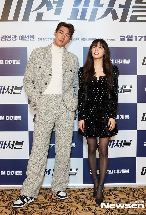 Sự kiện hot nhất hôm nay: Bạn gái Lee Kwang Soo xinh xỉu bên tài tử khổng lồ, soi xuống đôi chân như sắp gãy mà choáng - Ảnh 4.