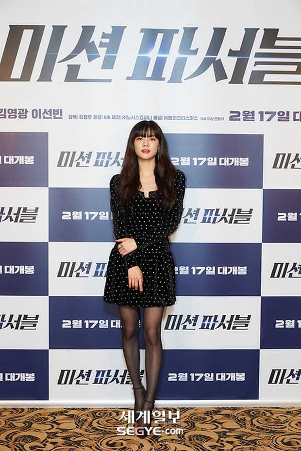 Sự kiện hot nhất hôm nay: Bạn gái Lee Kwang Soo xinh xỉu bên tài tử khổng lồ, soi xuống đôi chân như sắp gãy mà choáng - Ảnh 3.