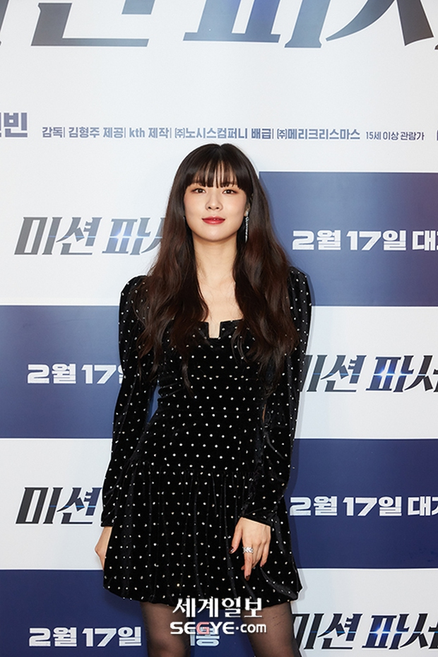 Sự kiện hot nhất hôm nay: Bạn gái Lee Kwang Soo xinh xỉu bên tài tử khổng lồ, soi xuống đôi chân như sắp gãy mà choáng - Ảnh 2.