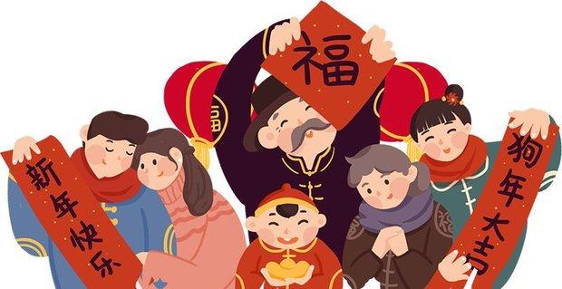 Phong tục Tết khác biệt ở 2 đầu Trung Quốc: Ăn sủi cảo bịt miệng tiểu nhân và đuổi 5 cái nghèo, kiêng quét nhà vào ngày sinh nhật cái chổi - Ảnh 6.
