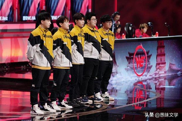 Sốc: Đội tuyển eSports nổi tiếng tại Trung Quốc bị cáo buộc lừa đảo người hâm mộ? - Ảnh 2.