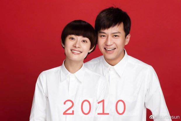 Nương Nương Tôn Lệ khoe ảnh kỷ niệm 11 năm kết hôn, nhan sắc hack tuổi đối lập với Đặng Siêu gây choáng - Ảnh 2.