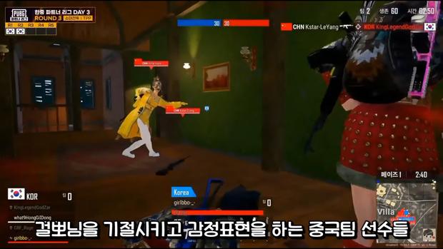 Đội streamer Trung Quốc bật hack thi đấu PUBG, nhưng bằng cách nào đó vẫn thua thảm - Ảnh 2.