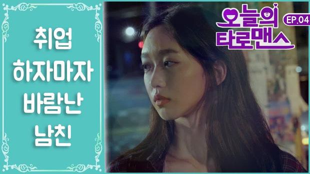 Han Ji Hyun - Tiểu thư xấc láo của Penthouse 2: Đỗ một lần 6 trường đại học, cầm kì thi họa chuyện gì cũng cân tất! - Ảnh 8.
