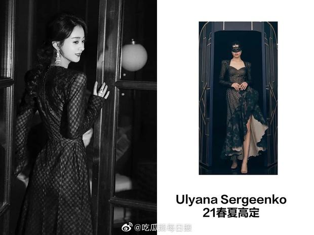 Biến căng: Stylist của Triệu Lệ Dĩnh bóng gió chuyện Dương Mịch diện đồ Haute Couture hàng fake, còn là đồ cổ 10 năm trước? - Ảnh 2.