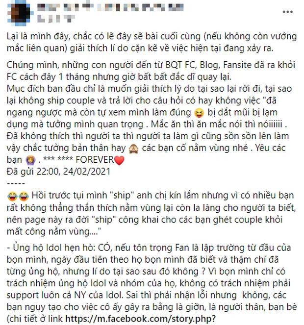 Xôn xao bài đăng fan bóc thành viên Uni5 hẹn hò không tập trung công việc, bạn gái gọi áo FC là đồ lao công và 1001 drama khác - Ảnh 3.