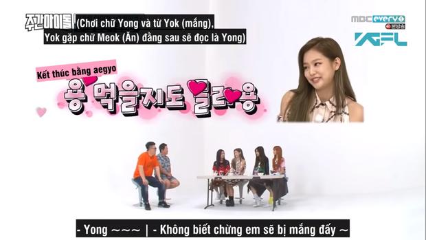 Lộ bằng chứng Jennie thả thính G-Dragon từ năm 2017, trước khi nổ ra tin hẹn hò! - Ảnh 7.