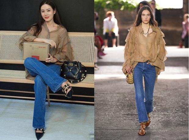 """Chỉ với thay đổi nhỏ, """"chị đẹp"""" Son Ye Jin biến item hiểm hóc thành trang phục thanh lịch vô cùng - Ảnh 3."""