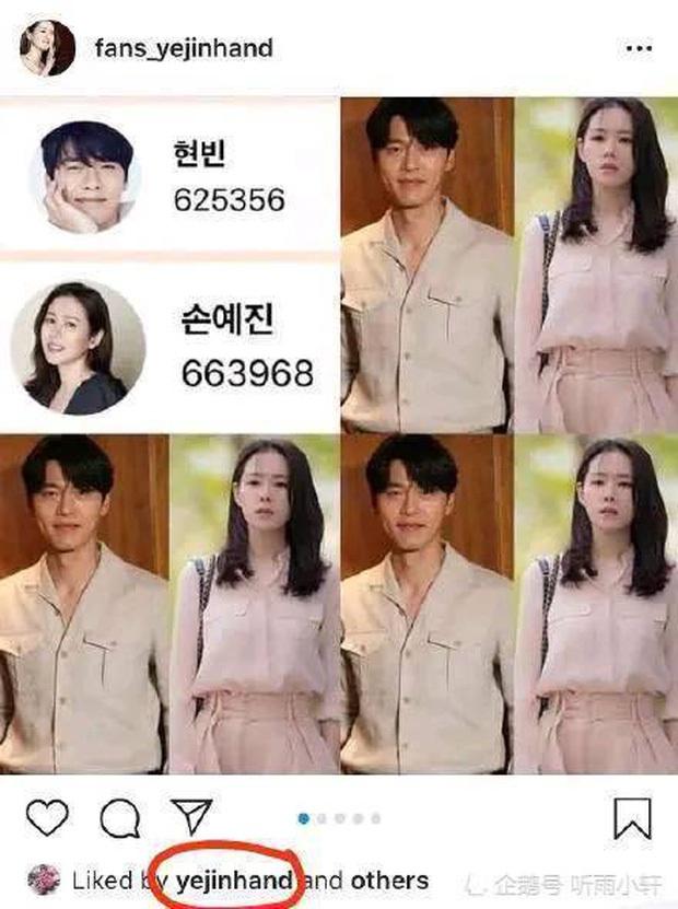 Giữa loạt tin đồn kết hôn Hyun Bin, Son Ye Jin bỗng có động thái đầy ẩn tình đáng nghi - Ảnh 5.