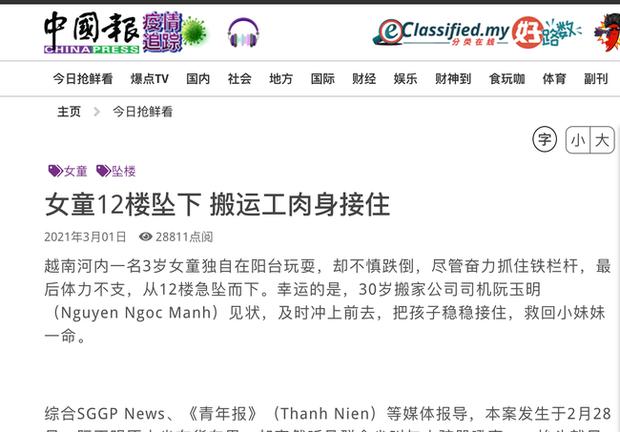 Hàng loạt báo nước ngoài ca ngợi siêu anh hùng ngoài đời thực Nguyễn Ngọc Mạnh cứu bé gái 3 tuổi ở Hà Nội - Ảnh 3.