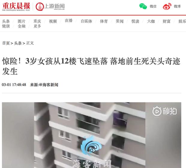 Hàng loạt báo nước ngoài ca ngợi siêu anh hùng ngoài đời thực Nguyễn Ngọc Mạnh cứu bé gái 3 tuổi ở Hà Nội - Ảnh 4.