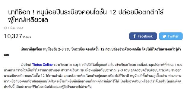 Hàng loạt báo nước ngoài ca ngợi siêu anh hùng ngoài đời thực Nguyễn Ngọc Mạnh cứu bé gái 3 tuổi ở Hà Nội - Ảnh 9.