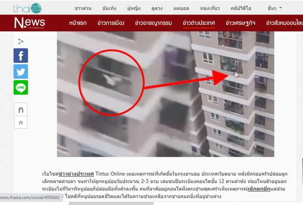 Hàng loạt báo nước ngoài ca ngợi siêu anh hùng ngoài đời thực Nguyễn Ngọc Mạnh cứu bé gái 3 tuổi ở Hà Nội - Ảnh 10.