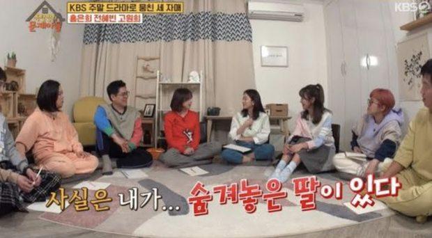 Tình cũ Lee Jun Ki Jeon Hye Bin thử lòng chồng chưa cưới, nhận về câu trả lời bất ngờ đến mức gây bão xứ Hàn - Ảnh 3.