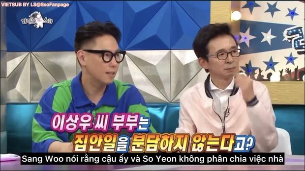 Ông xã cô giáo Cheon Seo Jin tiết lộ sở thích kỳ lạ của hai vợ chồng khi ở nhà! - Ảnh 1.