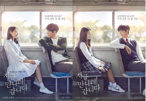 Sao nhí hot nhất Penthouse Kim Hyun Soo: Tiểu Son Ye Jin gây chấn động Hàn vì phim ấu dâm, khiến cả Kim Soo Hyun phải ngại ngùng - Ảnh 9.