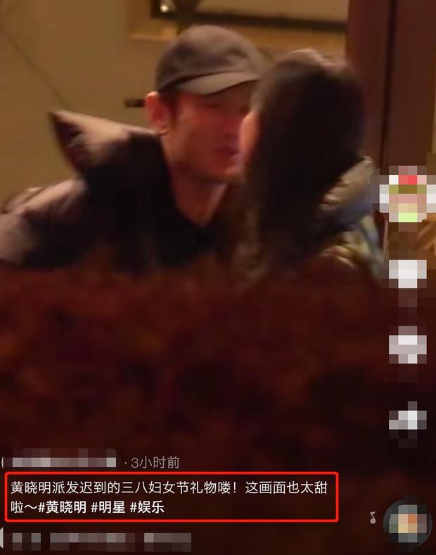 Lan tràn hình ảnh Huỳnh Hiểu Minh ôm ấp, kề má với 2 gái lạ đúng ngày 8/3, Angela Baby có ghen lồng ghen lộn? - Ảnh 1.