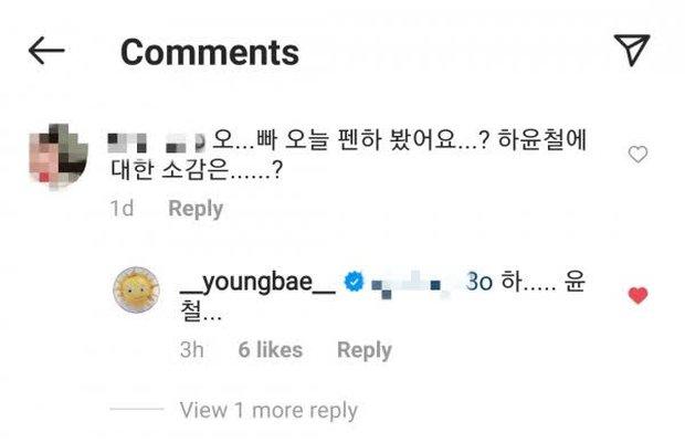 BTS, Taeyang mê mệt Penthouse: Idol cuối còn được chị đẹp Lee Ji Ah spoil luôn kết phim! - Ảnh 7.
