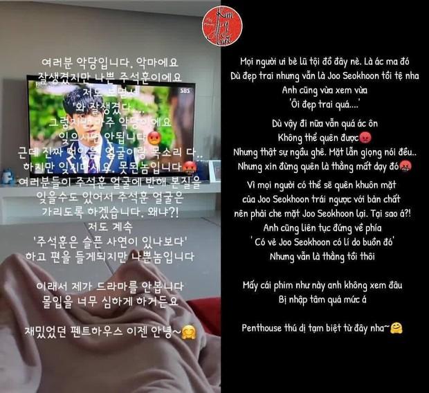 BTS, Taeyang mê mệt Penthouse: Idol cuối còn được chị đẹp Lee Ji Ah spoil luôn kết phim! - Ảnh 12.