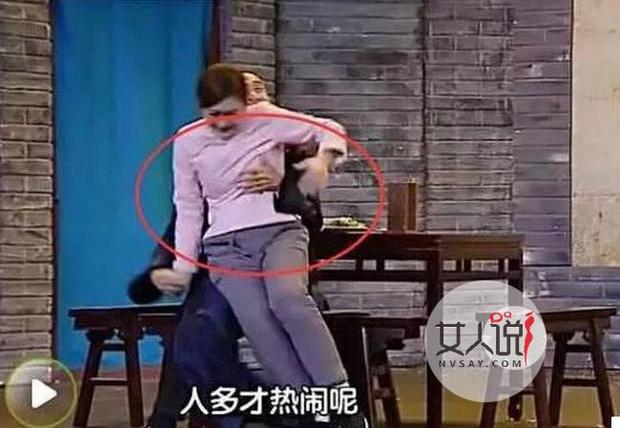 Netizen đào lại vụ Tần Lam tát bạn diễn vì bị sàm sỡ vòng 1, ai nấy nức nở: Đánh hay lắm chế ơi - Ảnh 1.