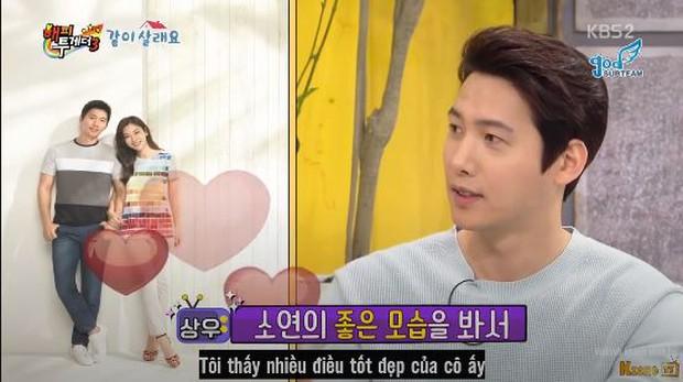 Lee Sang Woo phải lòng ác nữ Kim So Yeon chỉ vì khả năng thay đồ nhanh? - Ảnh 5.