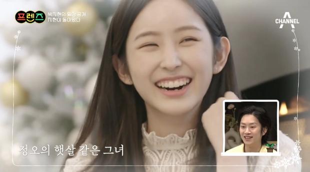 Công khai hẹn hò với Momo (TWICE) nhưng Heechul lại gọi cô gái này là tình đầu trên sóng truyền hình - Ảnh 4.