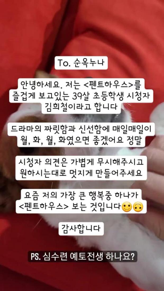 BTS, Taeyang mê mệt Penthouse: Idol cuối còn được chị đẹp Lee Ji Ah spoil luôn kết phim! - Ảnh 13.