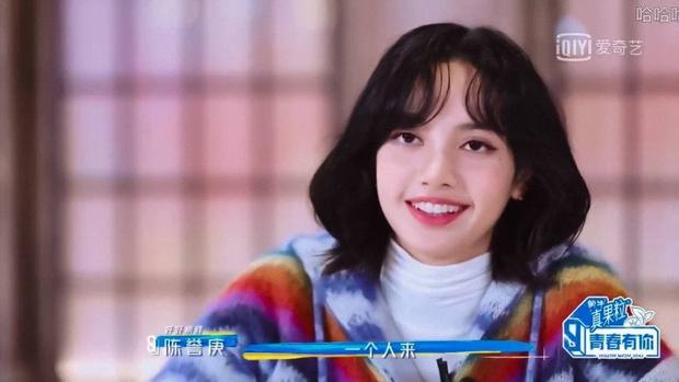 Lisa lật mặt cực đáng yêu khi nói sai tên thí sinh Thanh Xuân Có Bạn - Ảnh 3.