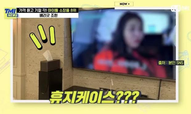 1 nữ idol Kpop bỗng nổi tiếng sau 1 đêm vì lộ gia thế khủng ngỡ ngàng qua... hộp đựng khăn giấy 20 triệu? - Ảnh 2.