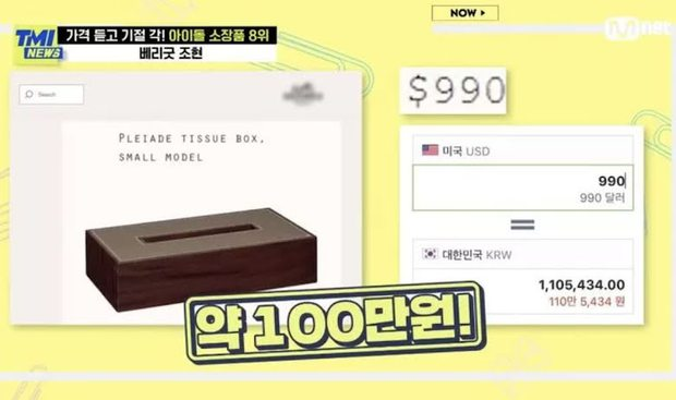 1 nữ idol Kpop bỗng nổi tiếng sau 1 đêm vì lộ gia thế khủng ngỡ ngàng qua... hộp đựng khăn giấy 20 triệu? - Ảnh 3.
