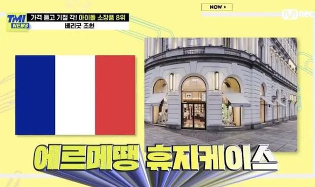 1 nữ idol Kpop bỗng nổi tiếng sau 1 đêm vì lộ gia thế khủng ngỡ ngàng qua... hộp đựng khăn giấy 20 triệu? - Ảnh 6.