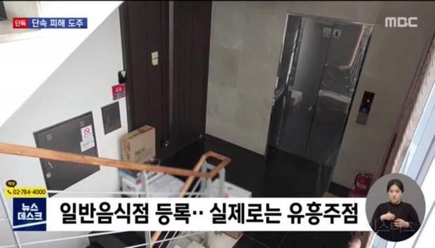 NÓNG: Yunho (DBSK) bị tố đến cơ sở giải trí người lớn phi pháp quá giờ giới nghiêm, chống trả cảnh sát để chạy trốn - Ảnh 5.