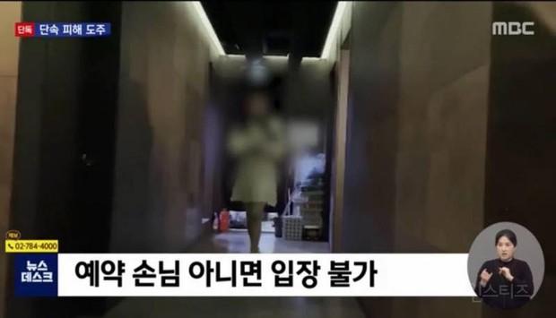 NÓNG: Yunho (DBSK) bị tố đến cơ sở giải trí người lớn phi pháp quá giờ giới nghiêm, chống trả cảnh sát để chạy trốn - Ảnh 4.