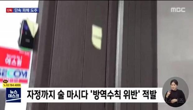 NÓNG: Yunho (DBSK) bị tố đến cơ sở giải trí người lớn phi pháp quá giờ giới nghiêm, chống trả cảnh sát để chạy trốn - Ảnh 6.