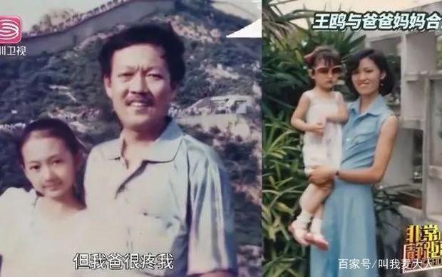 Vương Âu: Trà xanh khiến Dương Mịch ly hôn, sở thích thả thính đồng nghiệp có vợ và cái kết đắng ở ngưỡng U40 - Ảnh 3.