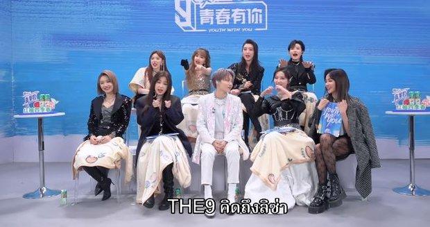 THE9 lột xác quyến rũ vượt bậc sau 1 năm chiến thắng Thanh Xuân Có Bạn - Ảnh 2.