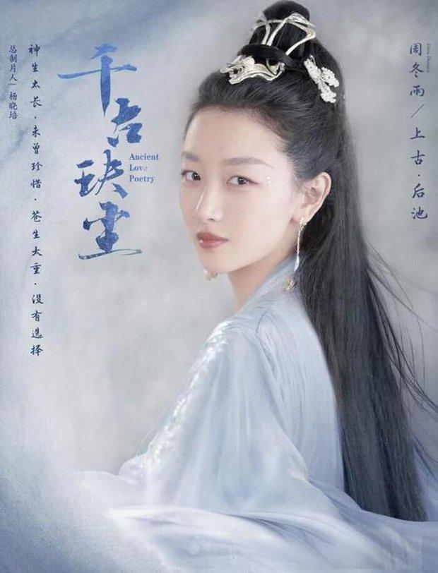 Châu Đông Vũ: Tam Kim Ảnh hậu chỉ biết EXO, không biết BTS và nghi án quy tắc ngầm với loạt đại gia khét tiếng - Ảnh 9.